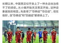 中國足球的黑洞是什麼?