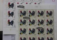 「閒說郵票」JT廠銘郵票的收集難點