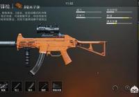 刺激戰場:M4壓三倍很正常,AKM壓三倍有點難,但這把槍壓三倍卻會被人說開掛,怎麼看?