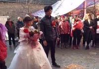 城市裡的美女下嫁農村小夥,當父母看到新郎房子時,立馬受不了