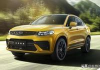 吉利旗下全新SUV吉利星越,將於3月25日正式上市