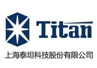 """泰坦科技研發費僅佔營收3.2%未同步增加 首輪問詢漏答被上交所責令""""端正態度"""""""