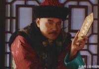 《雍正王朝》中被圈禁10年的老十三,為何一出來仍然能調動兵權?