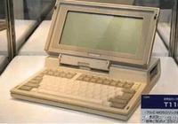 筆記本電腦,十年前是什麼樣子,二十前是什麼樣子,萌芽於何時?