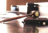 法院判債務人和擔保人連帶償還債權人70萬元,債權人申請了強制執行,應該如何執行?