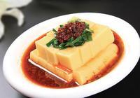 陝西夏天家常吃的一種美食,你吃過嗎?