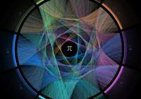 十進制計算不完圓周率,為什麼不用其他進制?