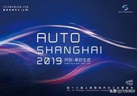上海車展全新凱迪拉克XT6震撼來襲,場面太壯觀
