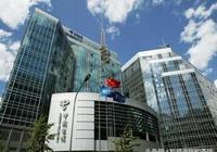 中國電信構建信息絲綢之路