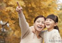 耶魯大學發現:家長一定要教會孩子這6件事,要不然耽誤一輩子!