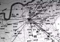 山西人口第一大縣,被稱為華人老家,多數人的祖籍地,尋根目的地
