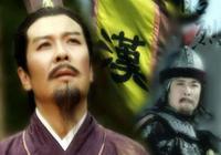 """三國""""劉皇叔""""劉備真的是皇室貴族嗎?"""