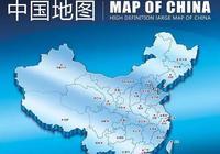 從秦朝開始,如果沒有丟失一塊土地,現如今我國的領土該有多大?