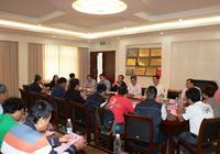 海峽兩岸(威海)社區管理研討會在威海召開