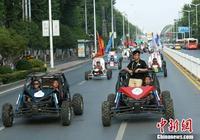 巴哈賽車巡遊湖北襄陽 展賽車運動魅力