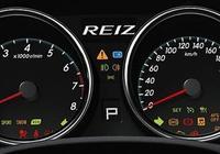 """為什麼""""銳志""""發動機轉速高,但車速卻低?"""
