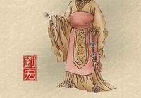 中國皇帝之三十二:東漢皇帝漢靈帝劉宏