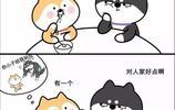 """笨柴漫畫:《二柴的""""桃花運""""》"""