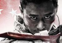 中國華語電影十大最經典的系列電影,誰才是你心中的經典?