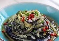 30道蒸菜做法合集,一個月不重樣,營養美味又健康,收藏