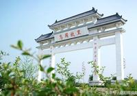 信陽息縣上榜2016中國最具特色旅遊縣 河南唯一(圖)