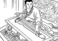 從《孔雀東南飛》看漢代的愛情觀