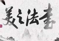 羅雲熙參與《書法之美》節目,粉絲:琴棋書畫還有他不會的嗎?