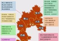 猛料!大瀝、九江規劃有地鐵!羅村聯星、務莊已被大房企看中