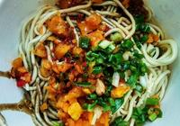 「賞味中國」武漢 很喜歡的熱乾麵—歡豔牛肉熱乾麵