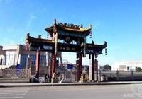 自駕遊新疆第九天:伊寧—特克斯-瓊庫什臺-特克斯(330公里