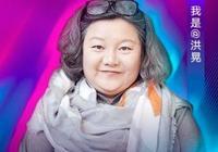 陳凱歌前妻洪晃近照,58歲的她滿頭銀髮,而這才是成功女人的範兒