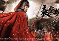 大明王朝最悲劇的英雄,當袁崇煥身上被割上3543刀時,也預示著大明王朝的滅亡