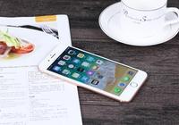 蘋果手機別瞎買,這部才是目前最值得入手,別再說iPhone XR了!