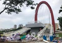 住在江門這裡的朋友有福了!釜山人行天橋預計下週投入使用