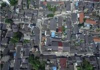 和縣的古鎮、老街、老巷