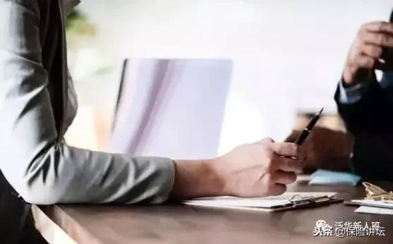 現在的保險買起來容易,到了理賠的時候,保險公司找各種理由拒賠