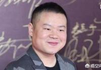 如何看待岳雲鵬走華表獎紅毯的表情?