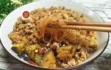 我家最喜歡吃這菜,一週就得做一回,每次做一大鍋,全家都吃不膩