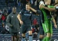 看你能忍到第幾個,盤點足球場上那些尷尬搞笑的瞬間