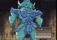 遊戲王中除了無限大外高攻擊力的怪獸,僅有一隻走錯了片場