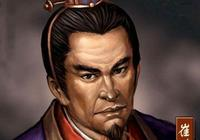 被夷滅九族的北魏第一謀臣,精於謀事拙於謀身的典型