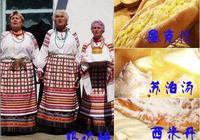 哈爾濱方言裡有哪些俄語詞彙?