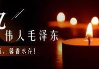 【緬懷偉人 追尋紅色記憶】毛澤東與烏審旗