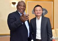 你還在考慮投資非洲?馬雲早已佈局了這些