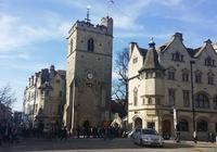 牛津大學錄取
