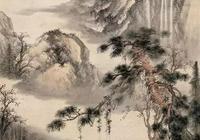 唐 王維《山水論》珍藏版