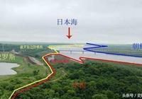 中國進入日本海的通道為何會被堵死,清朝是如何痛失圖們江入海口