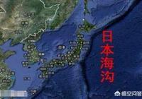 真的有近百萬日本人來中國認祖歸宗嗎,為什麼會這樣?