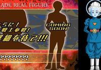 龍珠超新型戰士為合體基本確定!悟空和弗利薩合體會是什麼鬼?