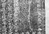 實拍:南京有座太監墓,不幸被盜,挖開後卻有驚喜發現